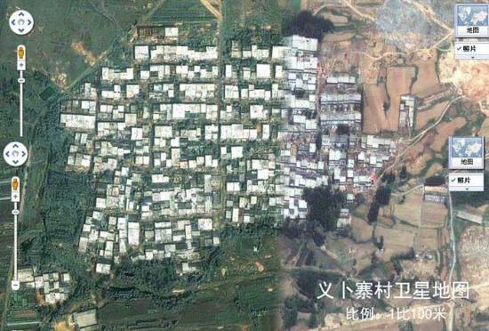 下图是现村庄卫星地图,街道,房屋及地形地貌都清晰可见.