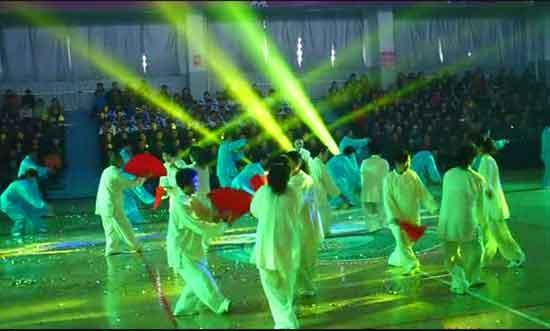 天津市河东区第七届全运会开幕式