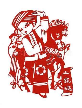 中国56个民族全套剪纸 1