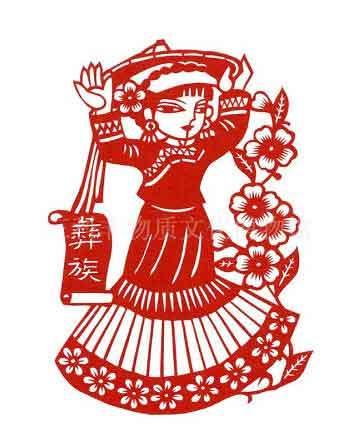 中国56个民族全套剪纸 2
