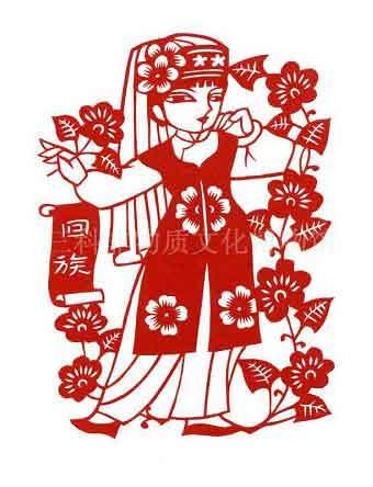 中国56个民族全套剪纸 3