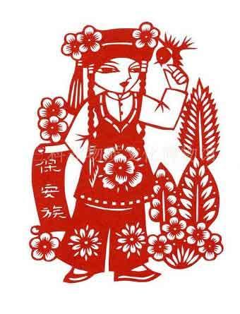 中国56个民族全套剪纸 4